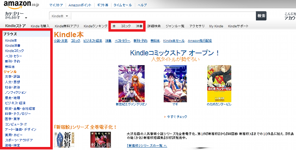 kindle_am2