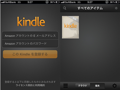 kindle_top